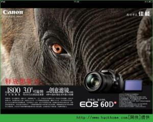 大众摄影杂志iPad版app图4
