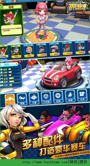开开赛车ios版图2