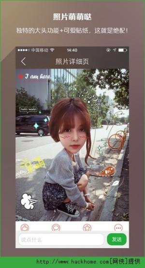IN美图软件iOS版app图2