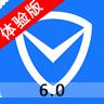 腾讯手机管家6.0版