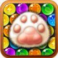 开心泡泡猫手机下载最新版 v2.5.577