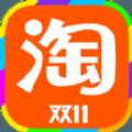 手机淘宝下载2015官网下载安装