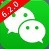 微信6.2.0版