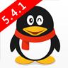 手机QQ5.4.1官方版