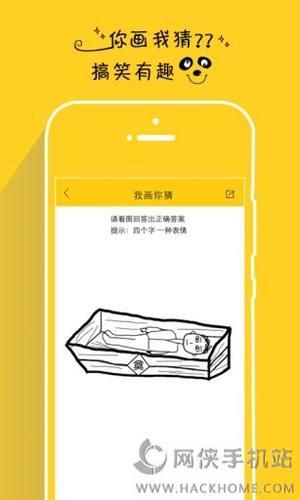 We假装情侣app图4