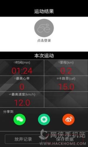 酷玩健身馆app图4