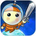蘑菇战争太空战记正式版
