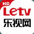 Flex2乐视TV去广告VIP破解