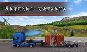 模拟卡车16破解版图4