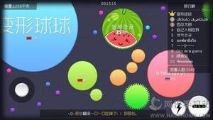 球球大作战体重修改器图2