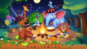 疯狂动物园iOS版图4