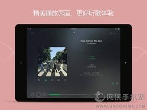 QQ音乐ipad图2