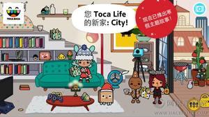 托卡的城市生活2免费版图4