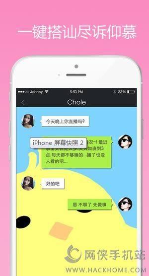 丝瓜咖手机版图2