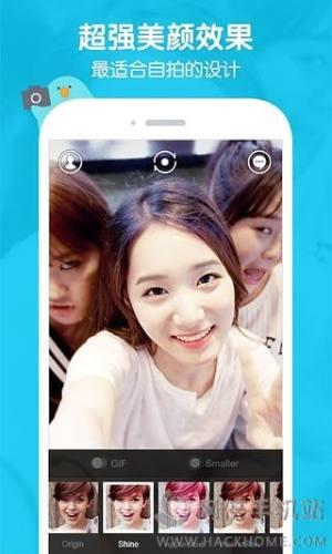 韩国SNOW app图4