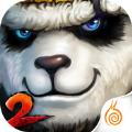 太极熊猫2苹果版
