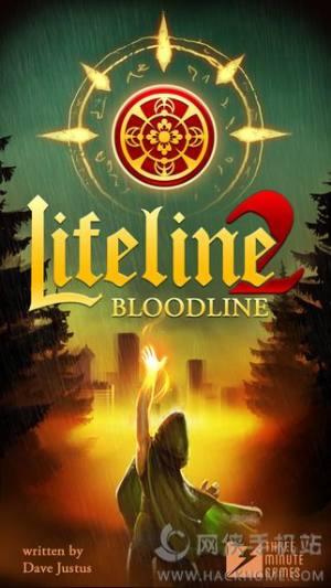 lifeline2中文版图8