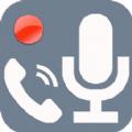 超级通话录音