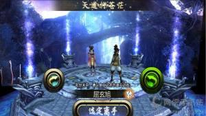 妖灵iOS版图4