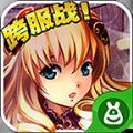 魔卡幻想官网电脑pc版 v1.7.2