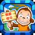 儿童学习游戏手游官方安卓版 v1.3