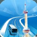 上海公交app