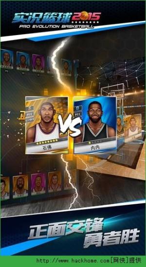 实况篮球iOS版图2