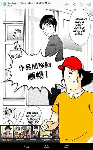 漫画王软件里面的漫画可以搜索吗?漫画王软件里面的漫画可以下载吗?[多图]