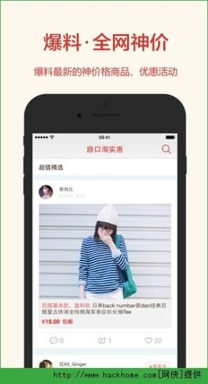路口官网app图2