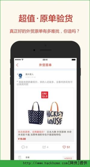路口官网app图4