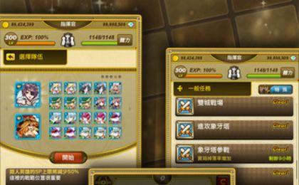 地城战棋iOS版图4