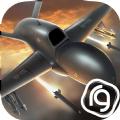 无人机暗影突袭无限金币iOS破解版存档(Drone Shadow Strike) v1.2
