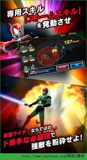 假面骑士风暴英雄iOS版图2