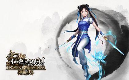 仙剑奇侠传神魔之塔iOS版图6