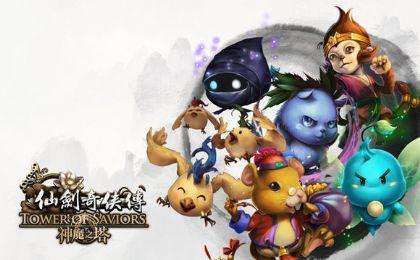 仙剑奇侠传神魔之塔iOS版图8