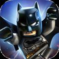 乐高蝙蝠侠3飞跃高谭市