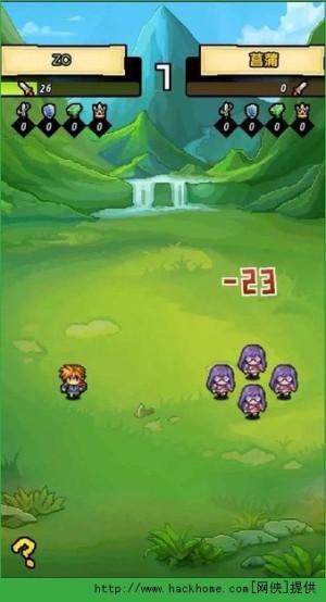 像素骑士团手机版图4
