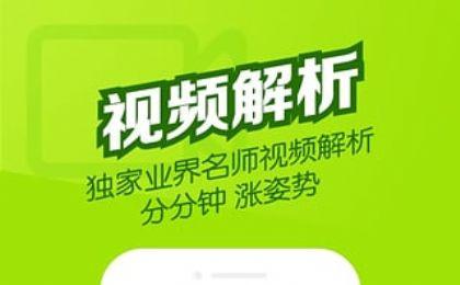 安全师万题库app图4