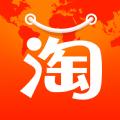 淘宝全球app
