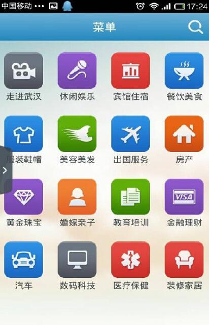 掌上武汉电视电话投票怎么投?掌上武汉客户端投票方法[图]