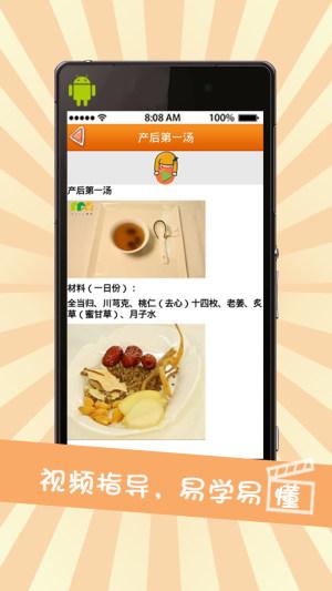 麦麦育儿机器人app图2