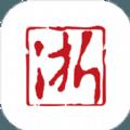 浙江新闻手机客户端ios版app v3.0.1