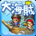 大海贼冒险岛iOS版
