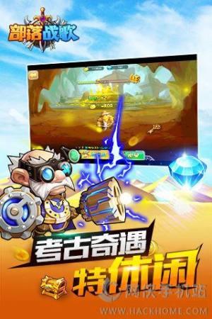 部落战歌iOS版图2