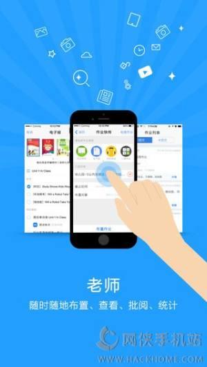 ciwong.com教育部全国安全知识竞赛图4