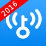 wifi万能钥匙2016最新版