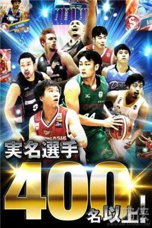日本篮球顶上决战IOS版图2