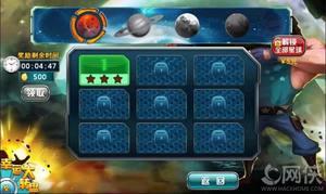 星际战队穿越前线安卓版图2