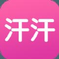 绣有动漫最新版app