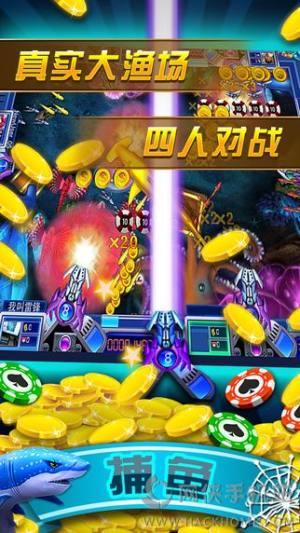 欢乐游戏厅图4